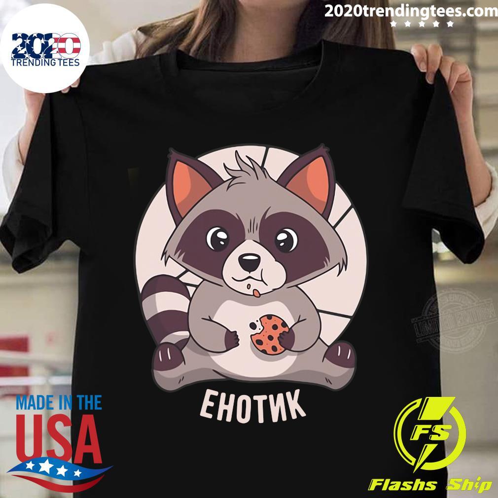 Raccoon Funny Russian Shirt