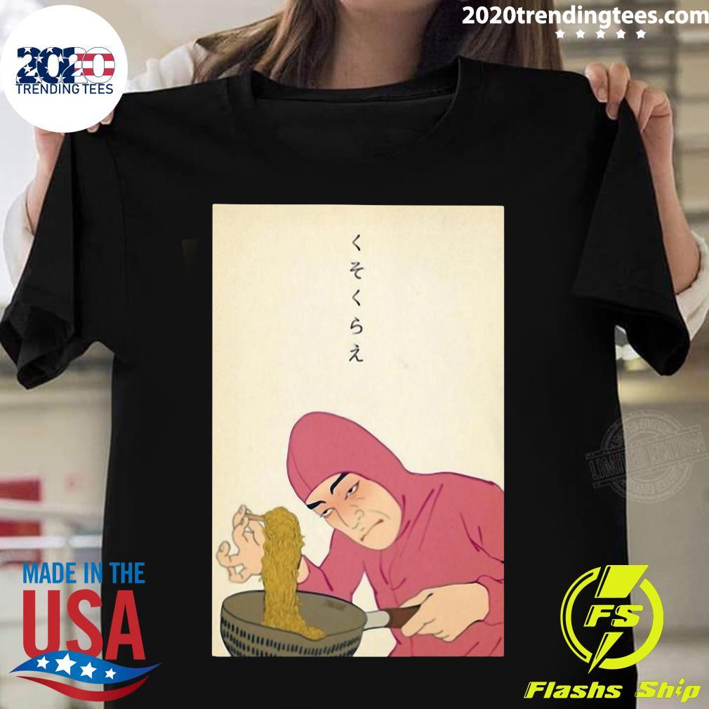 Pink Guy Cooks Ramen Shirt