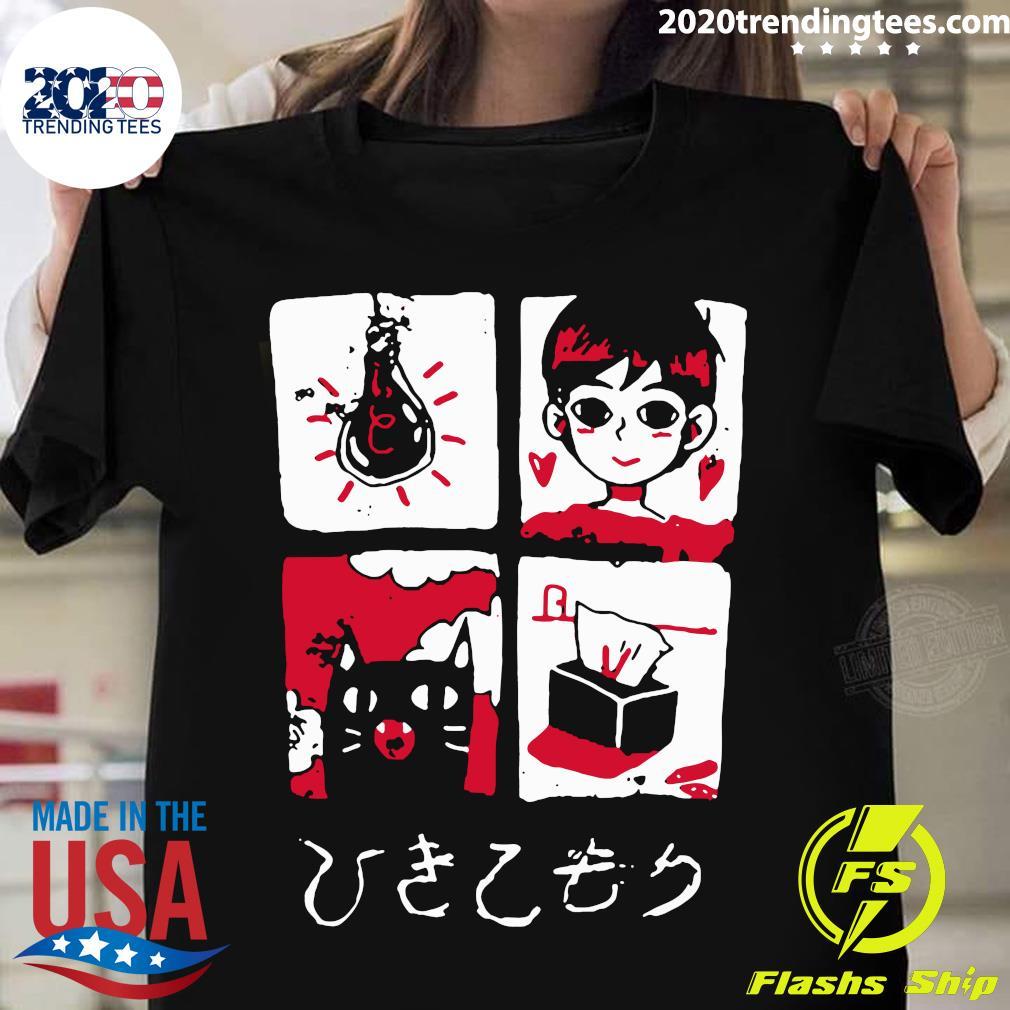 Oyasumi Omori Shirt